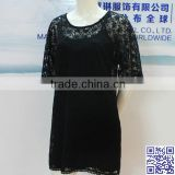 elegant short sleeve two Piece suit black lace short mini dress