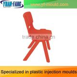 plastic chair mould,2newly developed plastic injection chair mould