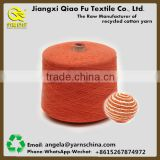 Gold Supplier blended yarn for making dog teeth cleaning cotton rope toys