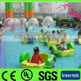 Outdoor rubber swimming pool / water toys pool