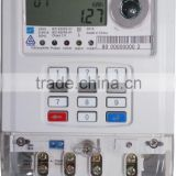 Calinmeter Single Phase STS keypad Smart Prepaid electric energy meter