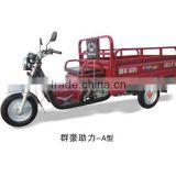 motorcycle/tricycle in three wheel/motorcycles for sale in kenya/three wheel motorcycle