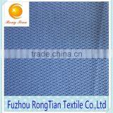 Blue 100 polyester bird eye knitted honeycomb mesh fabric for textile