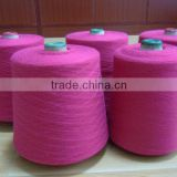 2/60Nm cashmere--like yarn 100% acrylic