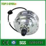 China Manufacturer Electric Bicycle Ebike Brushless Gearless Ebike Disc Geared Bicycle 36V 250W Motor
