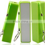 Power Bank/ Power Source Battery/2600mAh Mobile Backup Power