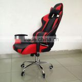G001 New AK Gaming Chair/Office Chair/ Racing Chair                                                                         Quality Choice
