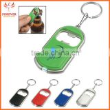 Promotional Black Bottle Opener Keyring Key Chain Ring With Led Light