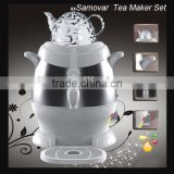 electric stainless steel samovar tea maker set