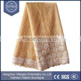 Multi color beaded lace fabric 2016 5 yards light yellow lace wholesale stock net fabric for clothes