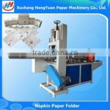 Paper Folding Machine Processing Type and Paper Napkin Machine Product Type Paper Napkin Production Machinery 13103882368