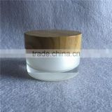 Bamboo cream jar, wooden cosmetic jars