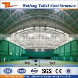 Morden steel space frame structure sport hall