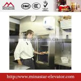 food elevator dumbwaiter lift dumbwaiter prices dumbwaiter controller