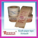 high quality carpet seam tape