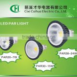 ce aluminum e27 220v 110v 12w 15w cob par38 led lamp with 100lm/w