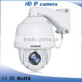 Video Surveillance Onvif PTZ IP Camera 2 MP HD High Speed Dome Camera