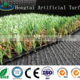 25mm synthetic turf companies /artificial grass for garden