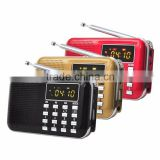US CA Best Selling L-218 Mini Portable Dual Band Rechargeable Digital LCD Display Panel Stereo FM Radio Speaker USB TF