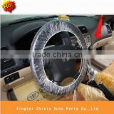 ZX China disposable sleeve cover/ winter steering wheel cover/disposable plastic seat cover