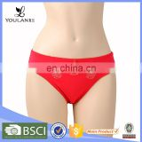 New Arrival Elegant Breathable Spandex Thick Cotton Underwear