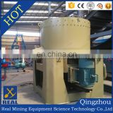 Alluvial gold small separating machine, gravity separator machine, centrifugal separator