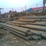 Mild Steel Solid Round Bar Oem Customized