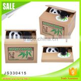Wholesale gift items funny panda coin bank for kids