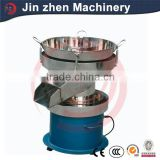 2016 Best price XZS 450 flour Circular vibration sieve sifter machine