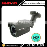 Hot sale high quality 960p AHD security CCTV waterproof case easy installing cmos camera