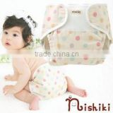 Japanese high quality wholesale products cloth diapers cover cotton 100% for baby made in japan