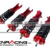 adjustable coilover/shock absorber