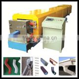 Mild steel ventilation duct forming equipment/process