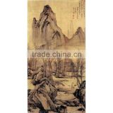 Famouse Chinese Landscape Painting