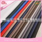 100% polyeste polyester garment fabric wholesale printed fabric short pile fleece fabric