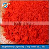 2016 Hot Selling iron oxide pigment for paving concrete block pavers powder coating pigment(free sample)&BanYue