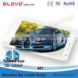 7 inch MTK8752 Lte 64 bit Can support 64GB Naked eye 3D Tablet PC