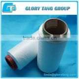 cationic dty yarn150/48 nylon/polyester yarn                                                                         Quality Choice