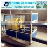 HDPE Pipe Cutter/ Pipe Cutting Machine