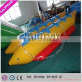 Standard material inflatable aqua park toy CE certificate motor boat for kids and adult used