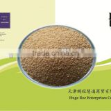 L-lysine HCL feed grade 98.5% China manufacturer