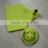 best sale electronic ear tag for cattle