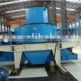 sand making machine, also known as vertical shaft impact crusher--CHINA YUFENG