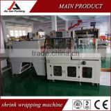 Economic book shrink wrapping machine