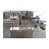 Plastic / Glass Bottle Labeling Machine For Purified Water Production Line