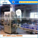 new hot sale automatic honey packing square bottle labeling shrink wrap machine for books HTB - 150