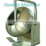 Factory Directly bean sugar coating machine bean flavoring sugar coating pan bean flavoring sugar coating machine