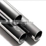 ASTM 201 316l A269 stainless steel pipe for ornamental