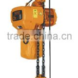 1ton Factory direct sale no spark stainless steel electric chain hoist