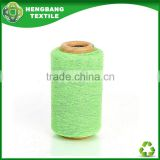HB798 Market price for cotton terry towel yarn wholesale from the manufacturer selling yarn kilogarm